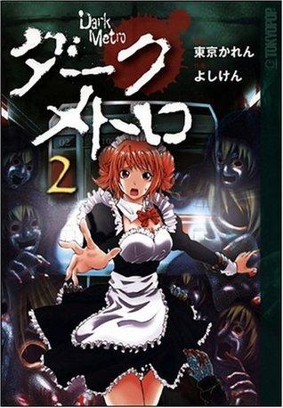 ダーク・メトロ 2 (Global Manga Series 4) (コミック) Tokyo Calen