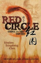 Red Circle - China and Me 1949 - 2009  by  Stephen Chen