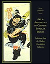 Art & Aesthetics in Chinese Popular Prints: Selections from the Muban Foundation Collection  by  Ellen Johnston Laing