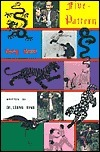 Five-Pattern Hung Kuen (Part One) Ting Leung