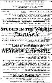 Studies in the Weekly Parashah: Based on the Lessons of Nehama Leibowitz  by  Moshe Sokolow