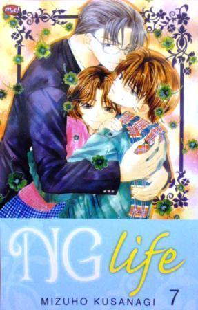 NG Life 7 (NG Life, #7) Mizuho Kusanagi