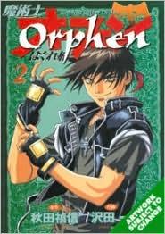 Orphen: Volume 2  by  Yoshinobu Akita