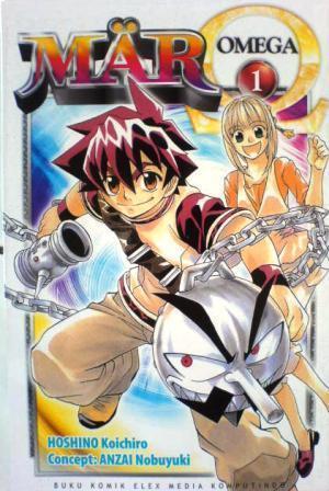 MAR Omega Vol. 1 Nobuyuki Anzai