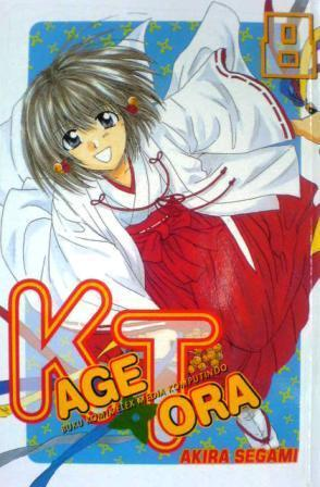 Kagetora Vol. 8  by  Akira Segami