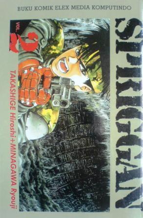 Spriggan Vol. 2  by  Hiroshi Takashige