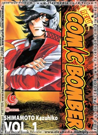 NEW COMIC BOMBER vol. 01  by  Kazuhiko Shimamoto