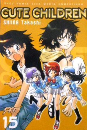 Cute Children Vol. 15  by  Takashi Shiina