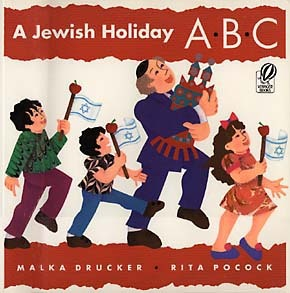 A Jewish Holiday ABC  by  Malka Drucker