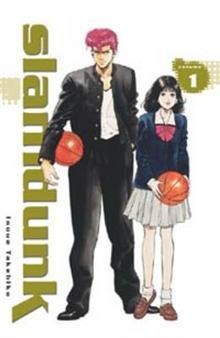 Slamdunk Volume 1 (Volume 1)  by  Takehiko Inoue