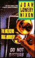 Weekend Was Murder!  by  Joan Lowery Nixon