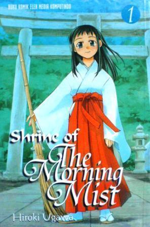 Shrine Of The Morning Mist Vol. 1 Hiroki Ugawa