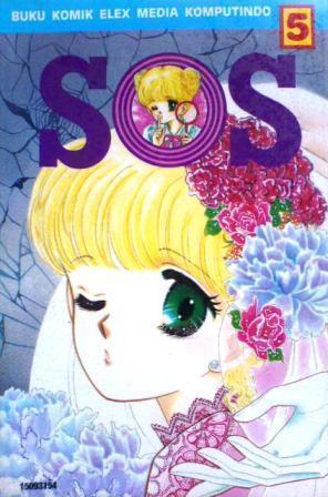 S.O.S. Vol. 5  by  Yoko Matsumoto
