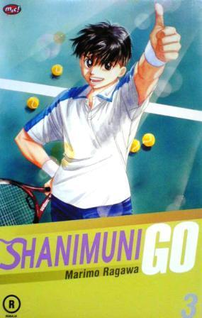 Shanimuni Go Vol. 3  by  Marimo Ragawa