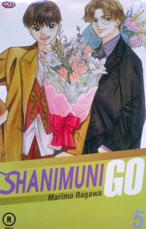 Shanimuni Go Vol. 5  by  Marimo Ragawa
