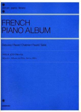 フランス ピアノアルバム ドビュッシー、ラヴェル、シュブリエ、フォーレ、サティ