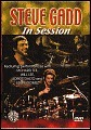 Steve Gadd -- In Session: DVD  by  Steve Gadd