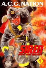Siren, Vol. 1  by  Masahito Soda