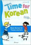 Time for Korean Book 2 Yoon