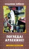 Pogledaj arlekine! Vladimir Nabokov