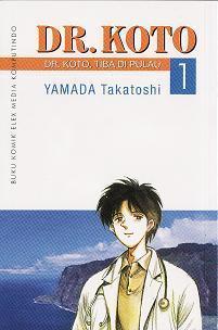Dr. Koto (series)  by  Takatoshi Yamada