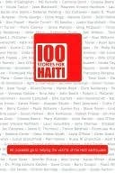 100 Stories for Haiti  by  Greg McQueen