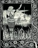 The Holy Grail  by  Sir Thomas Malory from the Caxton Edition of the Morte DArthur by Thomas Malory