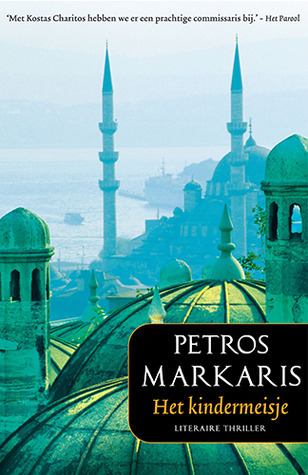 Het kindermeisje Petros Markaris