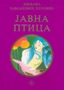 Javna ptica  by  Ljiljana Habjanović Đurović