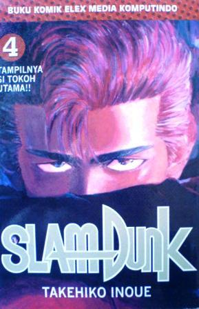 Slam Dunk Vol. 4: Tampilnya Si Tokoh Utama!!  by  Takehiko Inoue