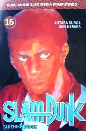 Slam Dunk Vol. 15: Antara Surga Dan Neraka  by  Takehiko Inoue