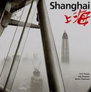 Shanghai  by  Marco Paoluzzo