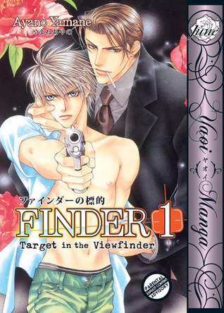 Finder, Volume 01:  Target in the Viewfinder (Finder, #1)  by  Ayano Yamane