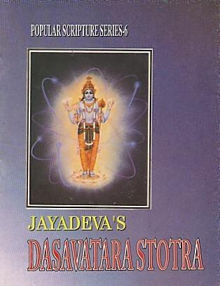 Jayadevas Dasavatara Stotra Various