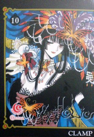 xxxHOLiC Vol. 10  by  CLAMP
