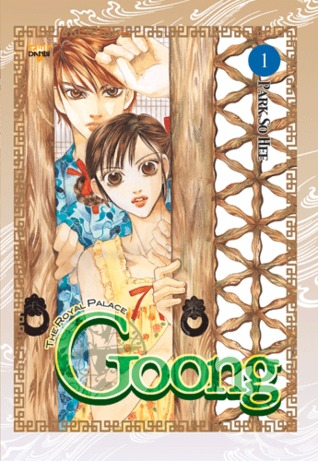 Goong Side Story (Goong, #28)  by  Park So Hee