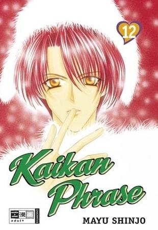 Kaikan Phrase 12 Mayu Shinjo