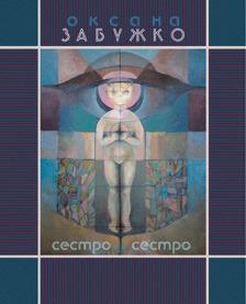 Сестро, сестро: Повісті та оповідання  by  Oksana Zabuzhko