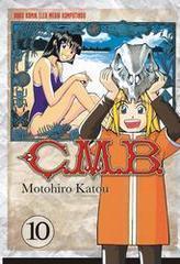C.M.B. Vol. 10 Motohiro Katou