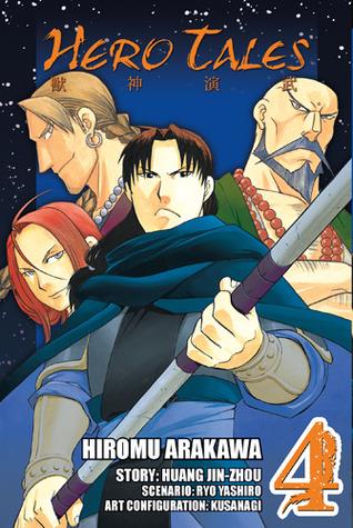 Hero Tales, Vol. 4 (Hero Tales, #4) Hiromu Arakawa