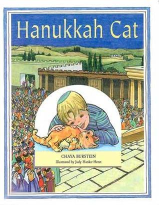 Kids Catalog of Israel  by  Chaya M. Burstein