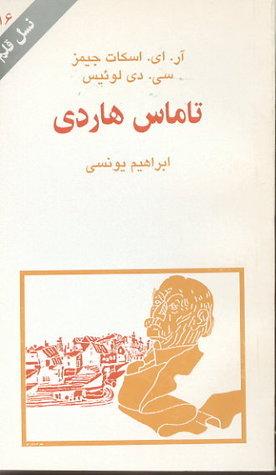 تاماس هاردی - جلد 16 شانزدهم از نسل قلم Rolfe Arnold Scott-James