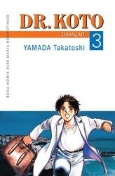 Dr. Koto Vol. 3  by  Takatoshi Yamada