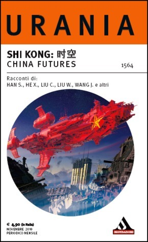 SHI KONG: 时空 China Futures Lorenzo Andolfatto