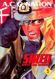 Siren, Vol. 5  by  Masahito Soda