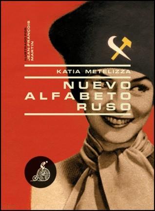 Nuevo alfabeto ruso Katia Metelizza