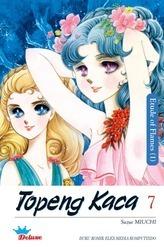 Topeng Kaca Vol. 7 (Deluxe): Etude of Flames (1)  by  Suzue Miuchi