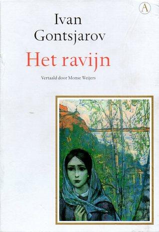 Het ravijn  by  Ivan Goncharov