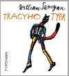 Tracyho tygr  by  William Saroyan