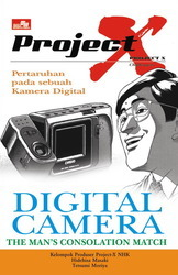 Digital Camera (Project X, #2)  by  Project X Team